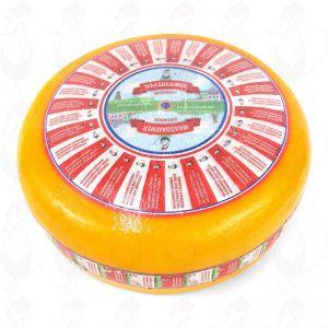 Gatenkaas Maasdammer | Extra Kwaliteit | Hele kaas 12,5 kilo